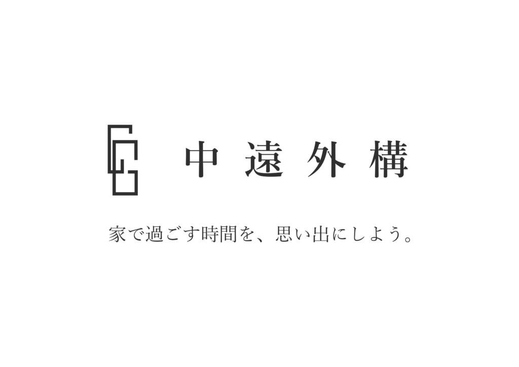 *10月31日店休日のお知らせ*